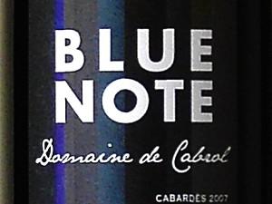 DOMAINE-DE-CABROL-2